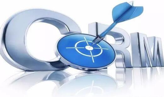 腾辉网络_腾讯企点服务_营销qq_企业qq_企业微信_企业邮箱_百分网校_CRM